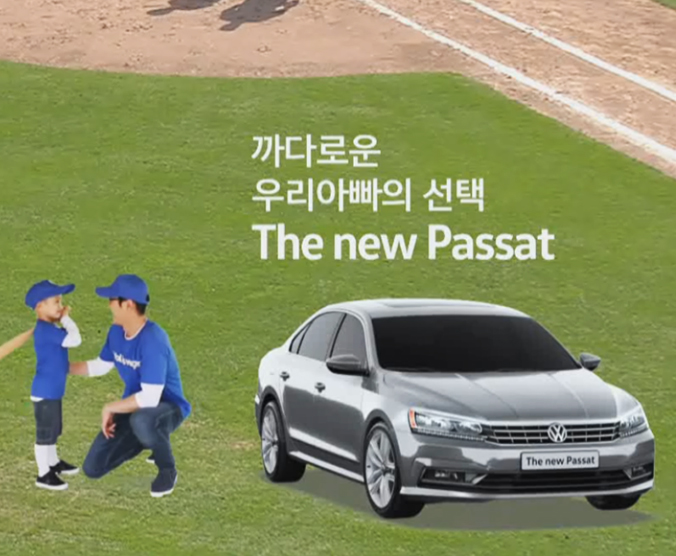 The new Passat 가상광고